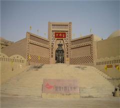 大漠土艺馆(万佛宫)