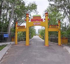 青河县吉木乃口岸