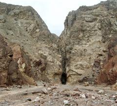 天门大峡谷