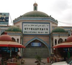 喀什大巴扎