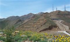 雅马里克山旅游风景区