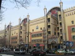 民街民俗博物馆