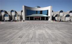 自治区博物馆