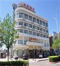 吐鲁番丽阳大酒店