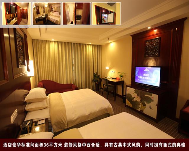銀瑞林酒店