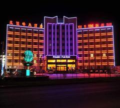哈巴河友谊峰大酒店外观