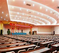 库车国际酒店会议室