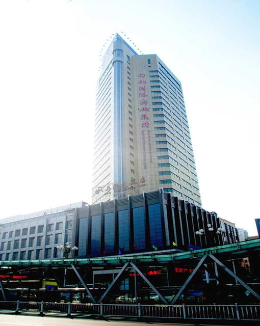 红山新世纪商务酒店
