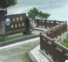 [台湾环岛品质4飞10日]四花+五花|尊享美食