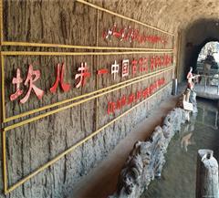 [吐鲁番-喀纳斯火车双卧4日]西游记拍摄地|探索湖怪之旅