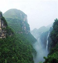[桂林-北海-通灵大峡谷双飞9日]桂林升级一餐价值68元民族风味餐或者侗家八大碗