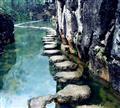 贵州天星桥