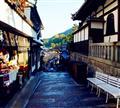 日本清水寺坂道街