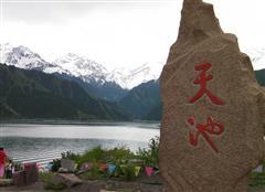 [天吐喀-五彩滩-魔鬼城-赛里木湖-那拉提北疆深度12日]环游北天山|不走回头路|舌尖上的新疆