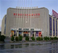 [喀纳斯-那拉提-赛里木湖火车三卧9日]火车专列游新疆|三星住宿标准|轻松畅游大美新疆