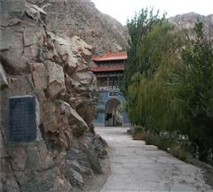 【環游新疆縱橫南北疆專利12日】深度了解體驗當地的文化特色|讓您玩的開心|過得愉快