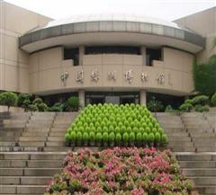 [南京-苏州-乌镇-杭州-上海-连云港8日]新疆独立成团|双水乡|连云港一日游