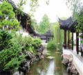 江苏南京瞻园