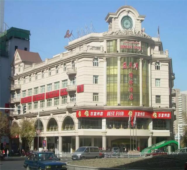 乌鲁木齐益天洋中央商务酒店外观