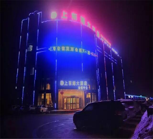 伊犁奎屯上东湖大酒店外观