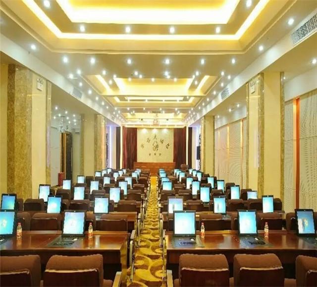 乌鲁木齐金谷大酒店会议室