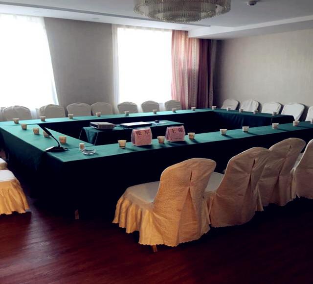 哈密加格达宾馆会议室2