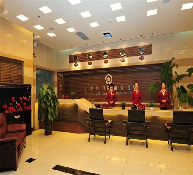 乌鲁木齐百花村酒店大厅