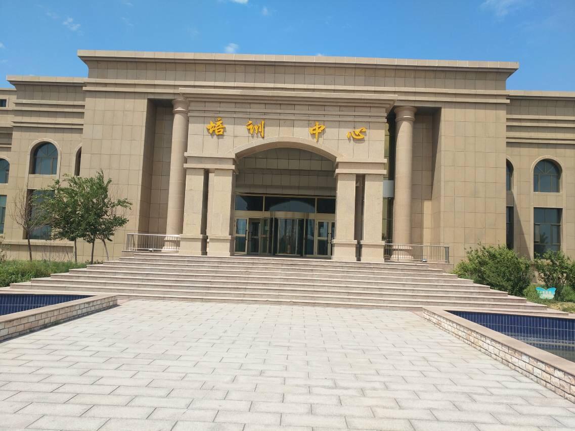 哈密伊吾廣匯培訓中心外觀