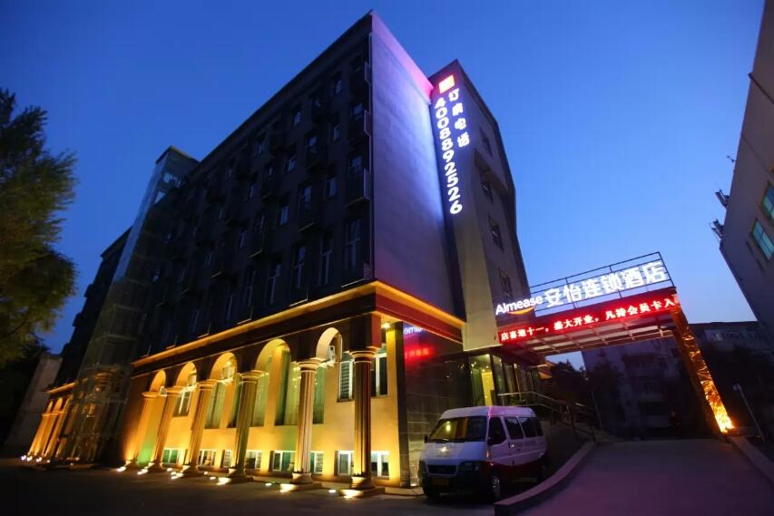 乌鲁木齐安怡连锁酒店外观