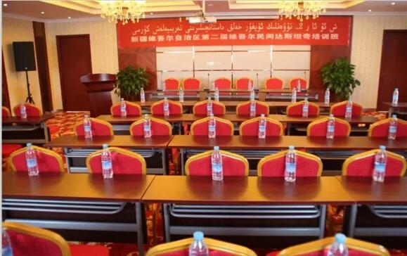 乌鲁木齐红宝石大酒店会议室