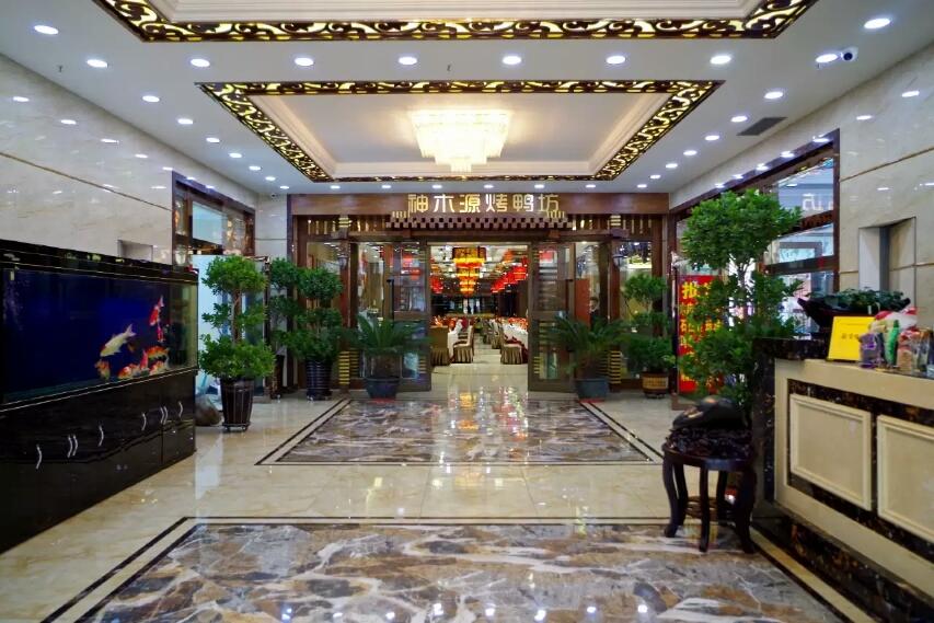 乌鲁木齐博斯腾大酒店大厅