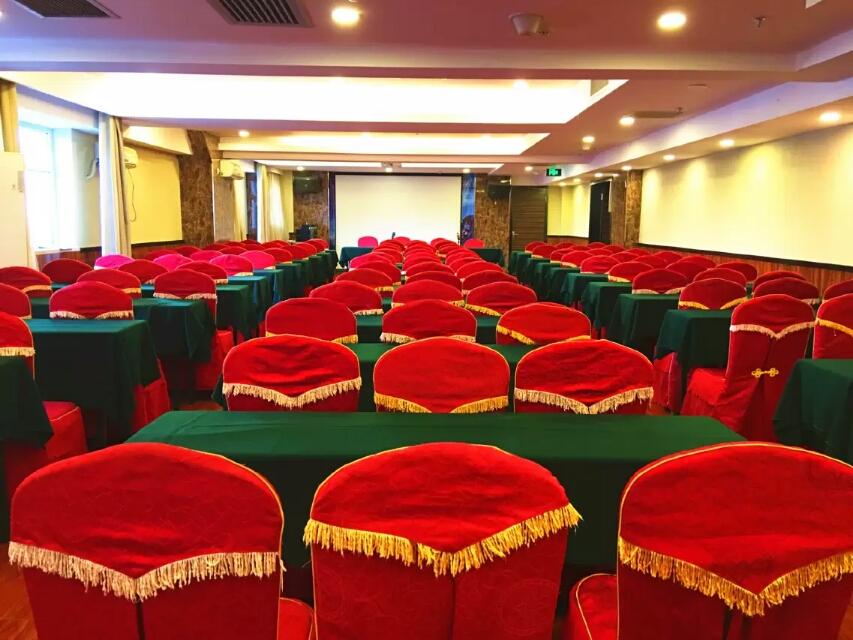乌鲁木齐文苑酒店会议室