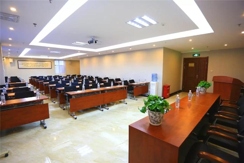 伊宁星程酒店 会议室