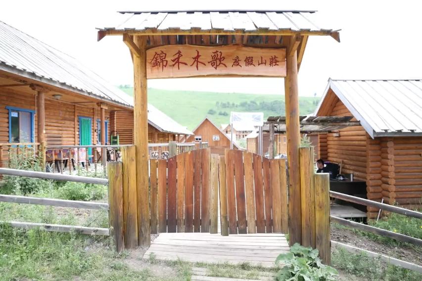 禾木锦禾木歌度假山庄 外观
