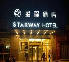 石河子星程酒店门头