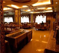 奎屯金泽宏富泉大酒店餐厅
