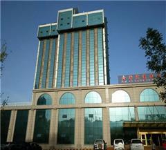 奎屯金泽宏富泉大酒店外观