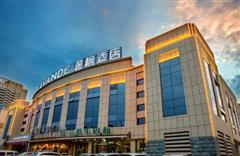 昌吉麗枫酒店(昌吉长宁路店)外观