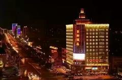 昌吉宁都酒店外观