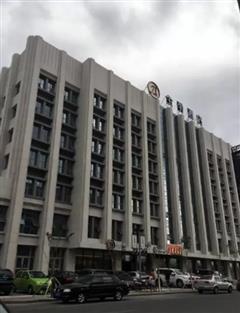 克拉玛依恒隆国际酒店外观