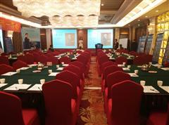 新疆航空酒店会议室