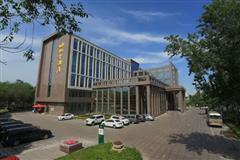 新疆航空酒店外观
