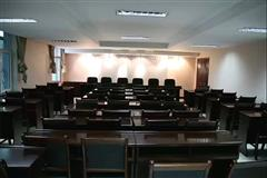 那拉提草原明珠大酒店 会议室