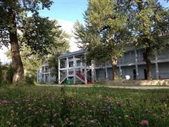 那拉提天香大自然风情园度假酒店