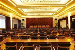 博乐博尔塔拉宾馆 会议室