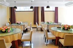 那拉提文明酒店 餐厅